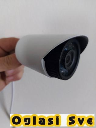 AHD Kamere